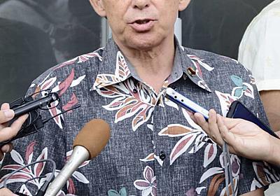 玉城氏、出馬要請受諾の意向表明 沖縄県知事選 - 共同通信