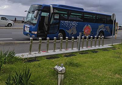 パルコシティの無料シャトルバスの乗り場案内位置がおかしい→修正されました | ず@沖縄