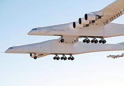 世界最大の航空機「ストラトローンチ」 初の試験飛行 写真3枚 国際ニュース:AFPBB News