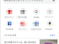 Google Discoverからのアクセスを調べる方法 | 海外SEO情報ブログ
