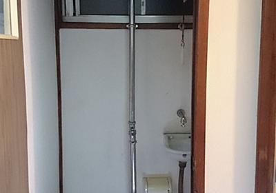 トイレの電球が切れてるけど電球がない…→写真撮影用の500wレフランプをつけたらとんでもないことに - Togetter