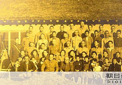 動かぬ牛、乱れる風紀…理想郷求めた満州開拓団の崩壊 [戦後75年特集]:朝日新聞デジタル