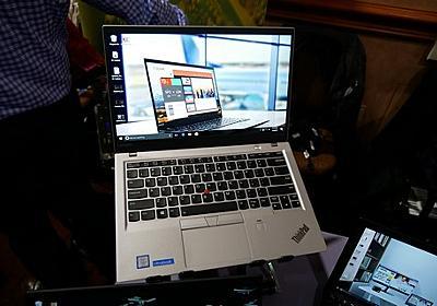【イベントレポート】CESで展示されたThinkPad X1 Carbonなど新製品の実機写真ギャラリー - PC Watch
