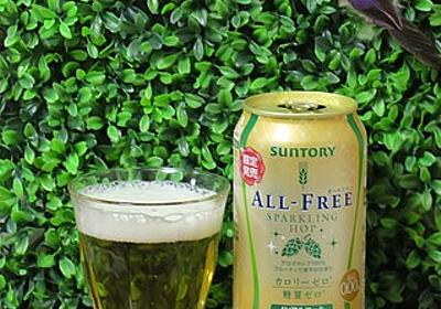 【ヲハニュース 2018年5月10日号】ペットボトル入り透明ノンアルビール、石原さとみショック、運賃無料タクシー、など