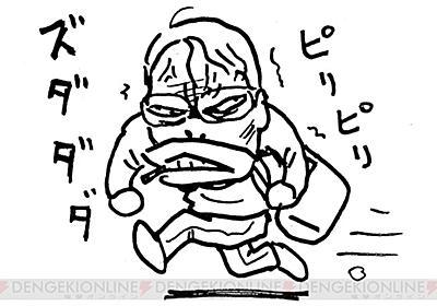 いろんな仕事があるんだなあ~~♪【O村の漫画野郎#17】 - 電撃オンライン