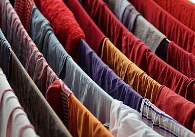 衣類やタオルからする悪臭の防ぎ方   エンジニアのメソッド