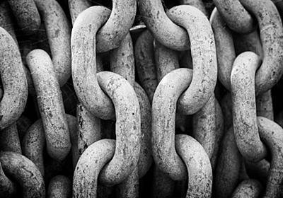 東大、会津大、GLOCOM、ソラミツがブロックチェーン技術による地域通貨の実証研究を開始 - ZDNet Japan