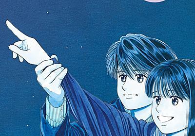 柊あおい「星の瞳のシルエット」新刊が6月に!描き下ろしは140ページ - コミックナタリー