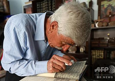 キリストが使った言語、内戦の影響で消滅の危機 シリア 写真10枚 国際ニュース:AFPBB News