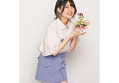 『シンデレラガールズ』声優・金子有希さんが高森藍子の新作フィギュアを語る。「藍子ちゃんは悩んでいる人を明るくしてくれる」 - ファミ通.com