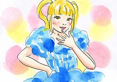 子供とコンサート 〜きゃりーぱみゅぱみゅ〜 - 勝手気ままにイラストコラム