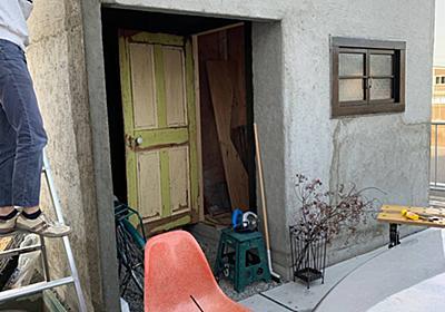<庭プロジェクト>小屋工房製作23イギリスヴィンテージドアの取り付け - My Midcentury Scandinavian home 〜北欧ミッドセンチュリーの家〜