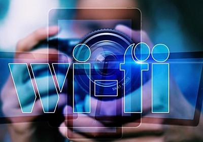 Wi-Fiパスワードを破る新たな攻撃手法が見つかる--「WPA」「WPA2」を無効に - ZDNet Japan