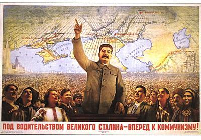 スターリン閣下はお怒りのようです:インタビューの読み方説明 - 山形浩生の「経済のトリセツ」