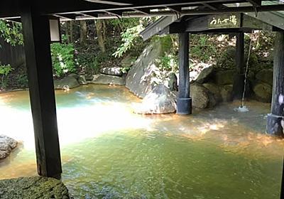 【温泉】黒川温泉 旅館 山河|カメラとおでかけ
