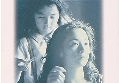 Amazon.co.jp: 愛を乞うひと (角川文庫): 下田治美: Books