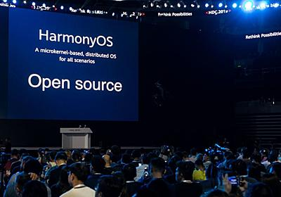 Huawei、独自OS「HarmonyOS」を発表 - ITmedia NEWS