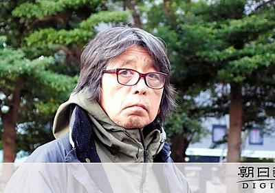 「あっち側の人」だって同じ人間 森達也さんの思考回路:朝日新聞デジタル