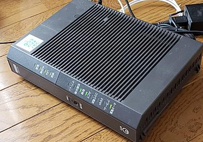 既存回線からの乗り換えは? 「ひかり電話」はないの?――10Gbpsの光インターネット「フレッツ 光クロス」の気になる点をNTT東西に聞いてみた - ITmedia Mobile
