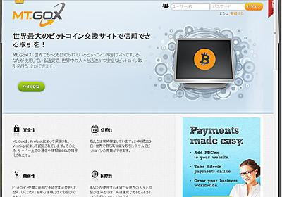 仮想通貨:Bitcoin(ビットコイン)とは?? « マサのライフノート by EZiC