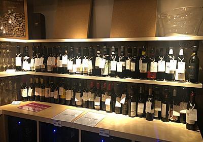 3000円で「店内のワイン100種類ぜんぶ飲み放題! 食べ物は何でも持ち込みOK!」っていう超絶コスパな本格ワインバーがあるんだが - ぐるなび みんなのごはん