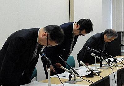 阪大教授が9200万円不正受給 自宅は架空、出張は「私的な旅行」 - 毎日新聞
