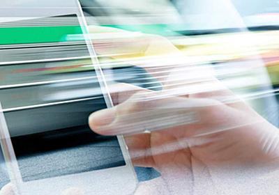 導入しただけでは速くならない、高速Wi-Fi規格「802.11ac Wave 2」 - TechTargetジャパン ネットワーク