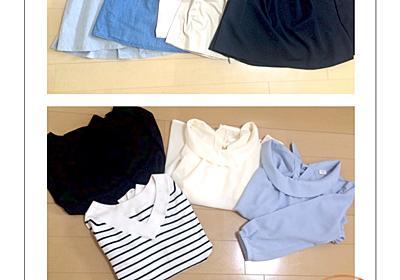 【春コーデ】減らして厳選した服の中から15コーデ考えてみた(シンプル・ブルー系・プチプラ) - すばこにこもログ
