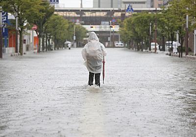大雨の時は「トイレの逆流対策」を忘れないで!ビニール袋に水を入れるだけ