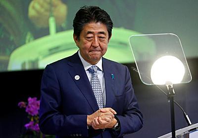 米とトウモロコシ購入、約束・合意した事実ない=安倍首相   ロイター
