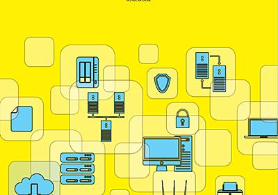 テレワークで活用できる製品・サービスをまとめた一覧、日本テレワーク協会がPDFで無償公開 - INTERNET Watch