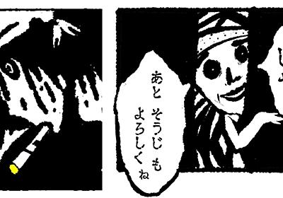 マンション管理人と整備士の憂鬱〜迷惑住人との闘争曲〜