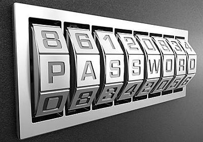 「1000万円超払ってでも暗号化されたファイルを開きたい」と依頼されたファイルの中に入っていたものとは? - GIGAZINE