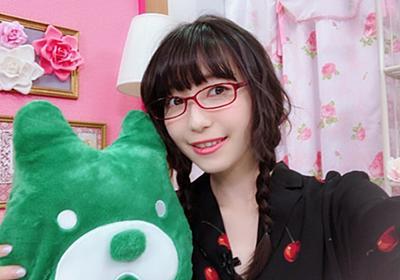 ありがとう!アニ雑団! | 松井恵理子オフィシャルブログ「愛言葉は☆じゃんだらりーん!!」Powered by Ameba