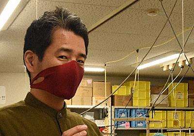 大人気、耳にかけないマスク 「小耳症」の人にも 誰もが当たり前に着けられるように - 毎日新聞