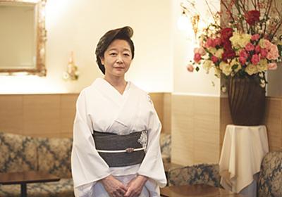 「接客中はIQ500で」 銀座で愛され続ける一流クラブ「稲葉」オーナーママ・白坂亜紀さんの気配り|この「忖度」がスゴい! - はたラボ ~パソナキャリアの働くコト研究所~