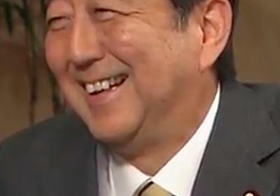 北海道地震が起きても安倍首相はネトウヨ番組『虎ノ門ニュース』出演強行! 有本香、百田尚樹と和気藹々の映像が|LITERA/リテラ