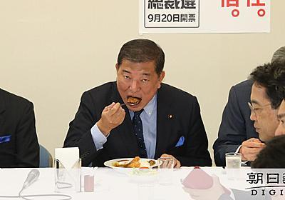 石破氏が島根で圧勝、他7県でも安倍氏を上回る 地方票:朝日新聞デジタル