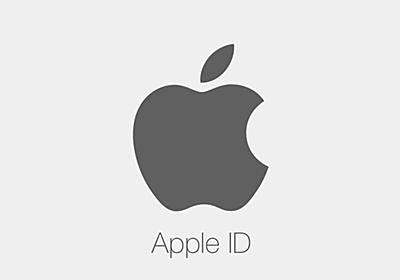 How I Found A Vulnerability To Hack iCloud Accounts and How Apple Reacted To It - The Zero Hack