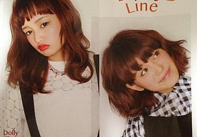 新色カラー♪ 祝♡ | hair create aina アイナ 因島*美容室