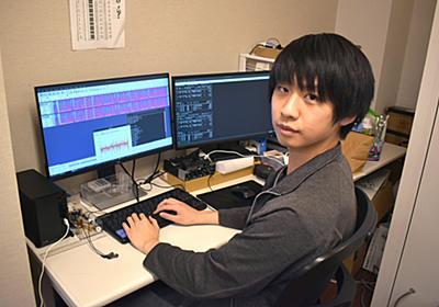 なぜ中国の天才青年は日本で起業し、AI歌声合成ソフトをヒットさせたのか?Synthesizer Vの開発者インタビュー