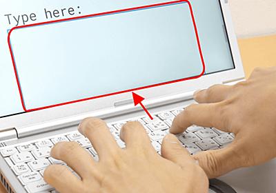 入力遅延のある環境がどれほどストレスが溜まるのか手軽に体感できるサイト「Typing delay experiment」 - GIGAZINE