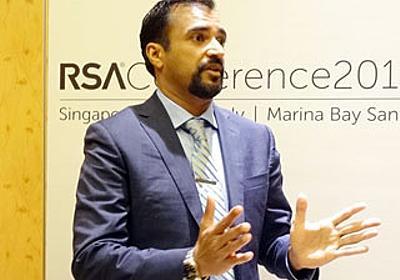 【インタビュー】「マイナンバーは必ず狙われる、そして攻撃者は侵入に成功する」、RSA幹部が警告 - クラウド Watch