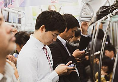 9時10分前を理解できない若手を生んだ日本語軽視のツケ:日経ビジネス電子版
