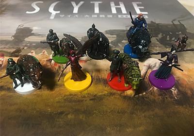 ボードゲーム(Scythe)のミニチュアを塗装すべきではない11の理由 - chocoxinaのover140
