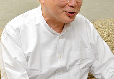 高須克弥氏、米学会の会員資格はく奪か 人権団体が声明:朝日新聞デジタル