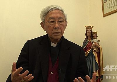 フランシスコ法王を枢機卿が批判、中国との合意で真の教会が「消滅」の恐れ 写真2枚 国際ニュース:AFPBB News