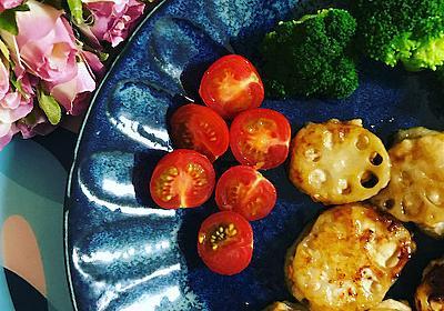 美味しいよー♬蓮根の鶏ひき肉はさみ焼き🐤 - 簡単レシピを楽しみながら〜1ヶ月食費1万円生活