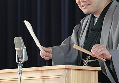 神田松之丞が絵本を初監修、12月1日にイベント開催 講談社創業110周年記念企画「講談えほん 全6巻」11月刊行開始|株式会社講談社のプレスリリース