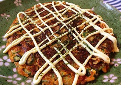 オクラチーズキムチお好み焼き(糖質12.9g)は、片栗粉大さじ1で美味しいよ! - ねこやまローカボ日誌